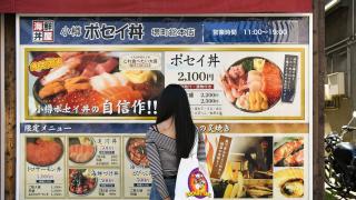 What to Eat in Otaru ・ Hokkaido for Foodies