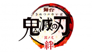 Demon Slayer: Kimetsu no Yaiba Is Back in Theaters... With a Live Stage Performance!