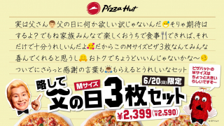 Pizza Hut Surveys Japanese Families About Father's Day 2021, and Not Every Family is...