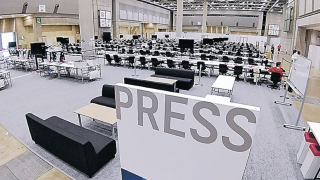 Athletes and Reporters Arrive for the Olympics as the Tokyo 2020 Press Center Opens in...