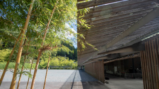 隈研吾建築之旅  栃木馬頭廣重美術館之日本浮世繪散策