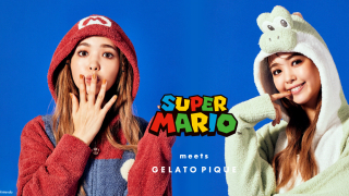 Snuggle Up with Yoshi in the Coziest-Ever Super Mario Loungewear from Japan