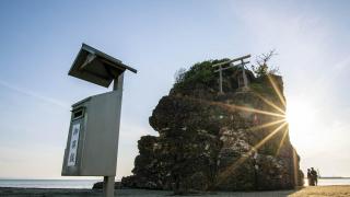 Secrets of San'in | Meet Japan's Shinto Gods at Izumo Taisha and Inasanohama