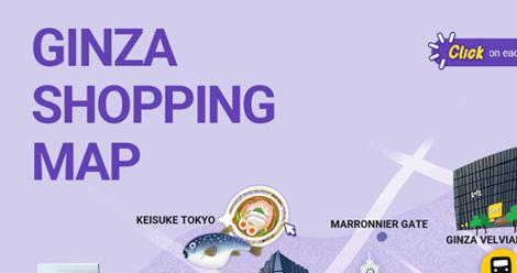 GINZA Shopping Map