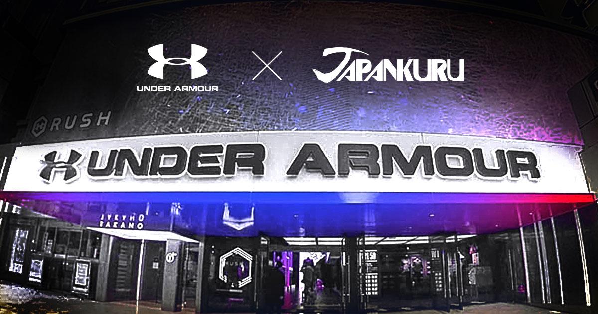UNDER ARMOUR X JAPANKURU 단독 콜라보 이벤트